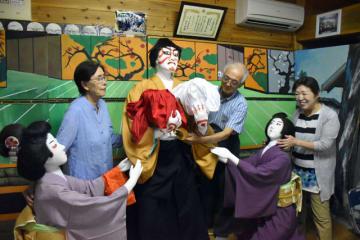 六日町伝統歌舞伎人形保存会が完成させた歌舞伎人形