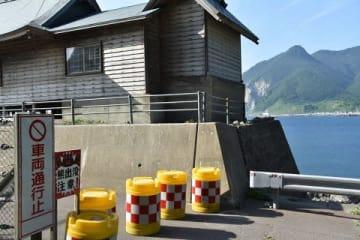 太田神社の社務所前に設置された「熊出没注意!」の看板