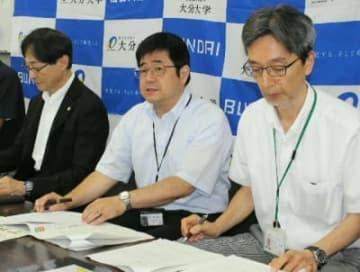 「おおいた竹取物語オープンイノベーションセンター」について説明する大分大学の関係者=26日、県庁