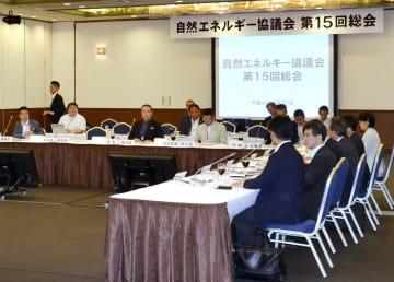 札幌市で開かれた「自然エネルギー協議会」の総会=27日午前