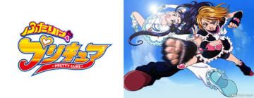 アニメ「ふたりはプリキュア」のビジュアル