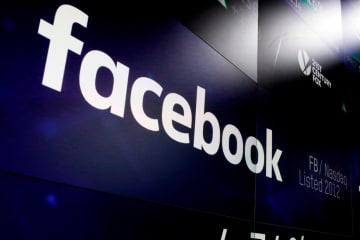 マーケットの電光掲示板に表示されたフェイスブックのロゴ(AP=共同)