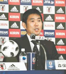 サッカー日本代表監督への就任が決まり、記者会見する森保氏