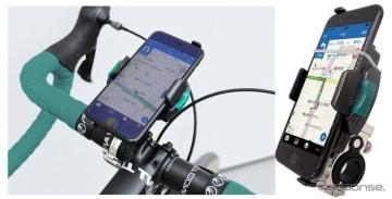 自転車・バイク用オリジナルスマートフォンホルダー iH-230NV-SM3