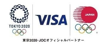 Visaカード、東京オリンピックを目指すアスリートを支援する寄付プログラムを9月開始