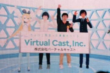 """ドワンゴとインフィニットループが合弁会社「バーチャルキャスト」を設立─VR事業で""""ちょっと間違った未来""""を目指す"""