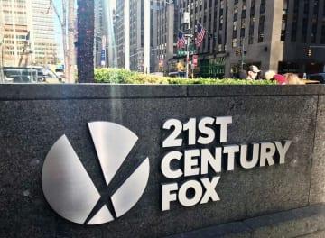 ニューヨークの21世紀フォックス本社の看板(共同)
