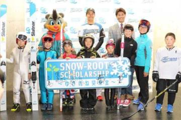 日本ハムが「SNOW-ROOT SCHOLARSHIOP~ゆきのね奨楽金~」の第2期募集要項を発表【写真:石川加奈子】