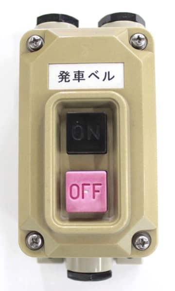 ホームの発車ベル(JR東日本提供)