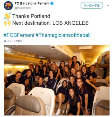 チームで写真を撮影するバルセロナ女子チーム(写真は公式Twitterより)
