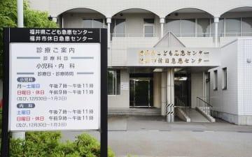 福井県が移転を検討する県こども急患センター=福井県福井市城東4丁目