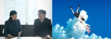 『未来のミライ』公開記念 山下達郎×細田守監督スペシャル対談(C)2018 スタジオ地図