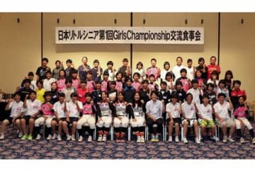 「JA共済杯日本リトルシニア第1回Girls Championship」の開催に先駆け交流食事会が行われた【写真:石川加奈子】