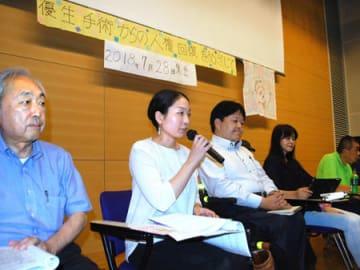 優生保護法をテーマにした全国集会で宮城県内の被害者支援について紹介する横川さん=東京都目黒区・東京大駒場キャンパス