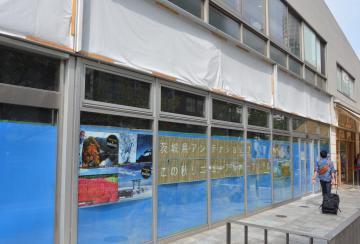今秋のリニューアルオープンに向け、改修が進む県アンテナショップ=東京・銀座