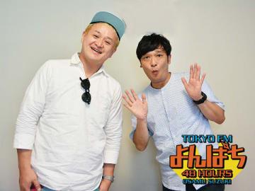 ガリットチュウの福島善成さん(左)と熊谷岳大さん