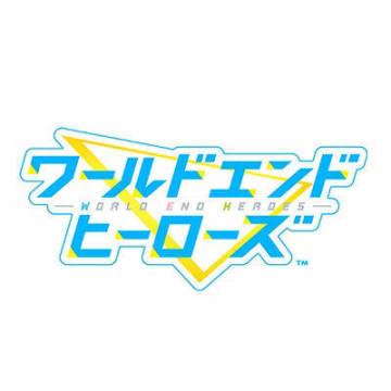 「ワールドエンドヒーローズ」のロゴ(C) 2018 SQUARE ENIX CO., LTD. All Rights Reserved.