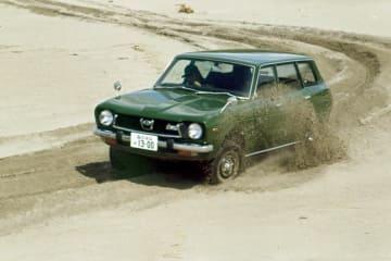 1972年型「レオーネ4WD エステートバン」