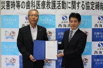 協定を結んだ杉澤市長(左)と前田会長=西海市、西彼総合支所