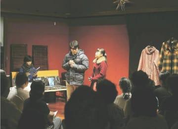 舞台「ラッツォクの灯」の一場面