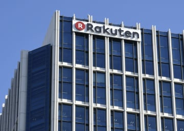 Rakuten Inc. HQ