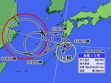 台風12号の位置(31日午前3時時点)と今後3日間の進路予想