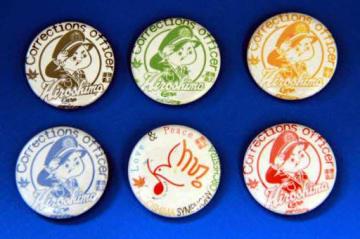 広島刑務所が売り出す缶バッジ