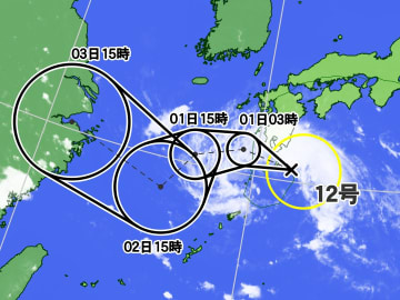 予想台風12号の位置(31日午後3時現在)と今後の進路