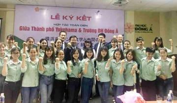 横浜市が覚書を締結したベトナムのドンア大学の学生ら。横浜でのインターンシップを希望しているという(横浜市提供)