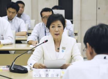 東京都の会議で、豊洲市場の安全宣言をする小池百合子知事=31日午後、東京都庁