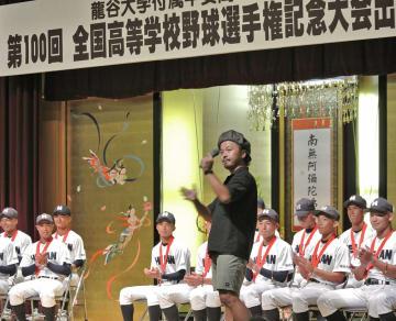 野球部OBの山脇さんによる激励の歌などで盛り上がった壮行会(龍谷大平安高)