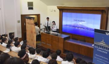 7月31日、ロンドンのユニバーシティ・カレッジ・ロンドンで行われた明治維新150年を記念するイベントで、鹿児島について説明する高校生(共同)
