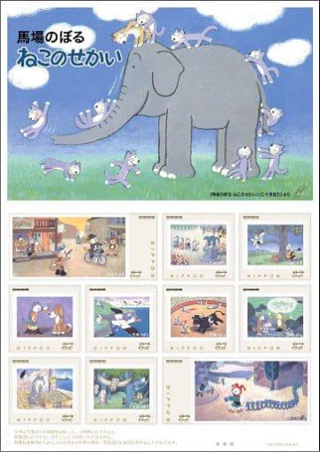 1日から発売されるフレーム切手「ねこのせかい」の見本