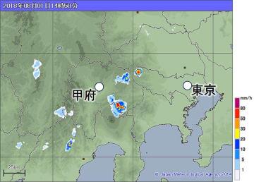 1日午後2時50分の雨雲の様子。出典=気象庁ホームページ(地点名は加筆)