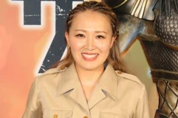 映画「ザ・プレデター」のお披露目キックオフイベントに登場した丸山桂里奈さん