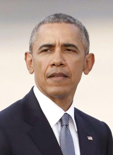 オバマ前米大統領