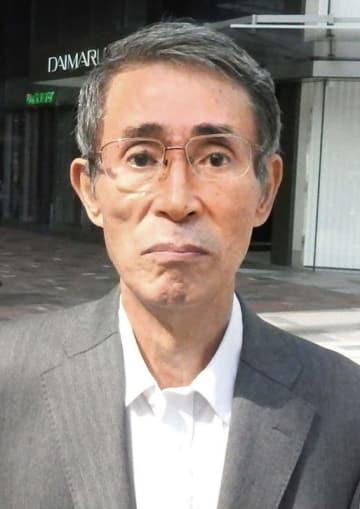 死去した森岡孝二さん