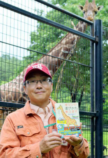 「新たな仲間の誕生や来園の裏側を知り、また違った視点で動物たちを見てほしい」と呼び掛ける村山淳さん