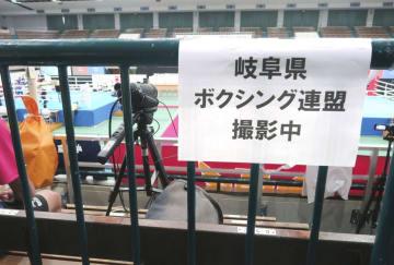 全国高校総体・ボクシングで試合を撮影することを伝える張り紙=2日、岐阜市