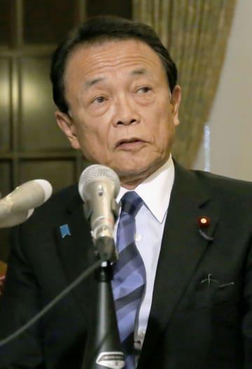 顔:Japanese Finance Minister Aso in Tokyo in 2018, 2018032300104