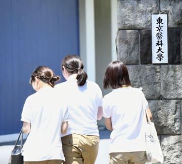 東京都新宿区の東京医科大=8月2日午後