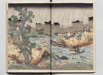 「安政風聞集」に描かれた現在の東京都江東区付近が浸水している様子(国立公文書館提供)
