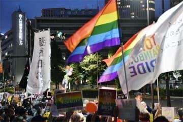 自民党 本部前 杉田水脈議員 杉田 水脈 抗議 LGBT デモ 杉田議員