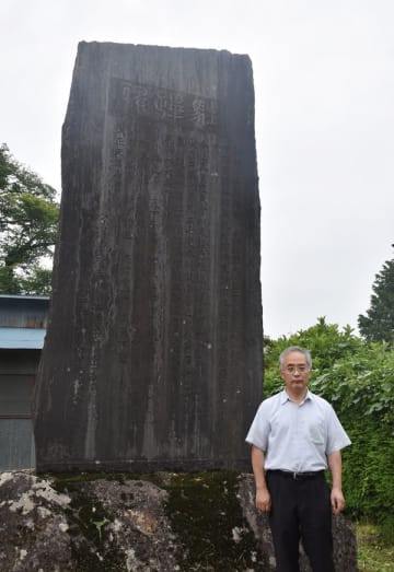「関谷の駐蹕碑」を本格的に解読した大沼さん