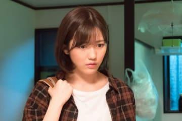 元「AKB48」の渡辺麻友さんが主演する連続ドラマ「いつかこの雨がやむ日まで」の一シーン=東海テレビ提供