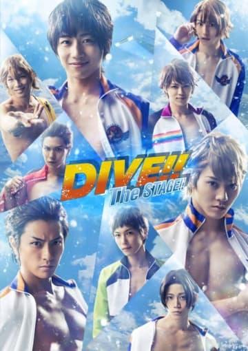 舞台「DIVE!!」爽やかさ溢れるキービジュアル公開!納谷健、杉江大使らコメント動画も到着