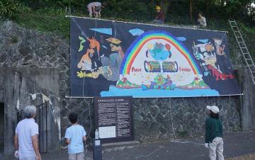 防空壕横の壁面に設置された「キッズゲルニカ」の作品=長崎市、立山防空壕