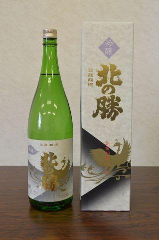 碓氷勝三郎商店が7日に発売する北の勝「吟醸」