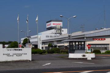 生産終了が決まったシャープ栃木工場=3日午前、矢板市早川町