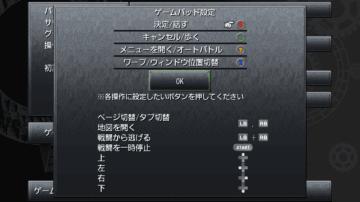 Steam版『クロノ・トリガー』キーバインド実装の最終アップデートを配信、問題点をひとまず解決